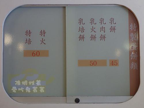 陳根找茶_021.jpg