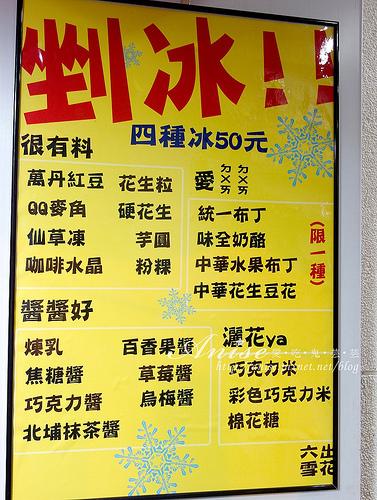 六初雪花_005.jpg