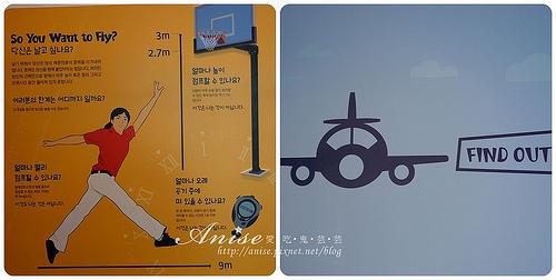 濟州航空宇宙博物館025.jpg