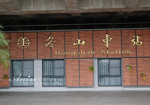 冬山車站(瓜棚車站)002.jpg