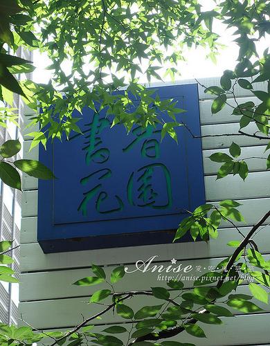 食彩櫻_018.jpg