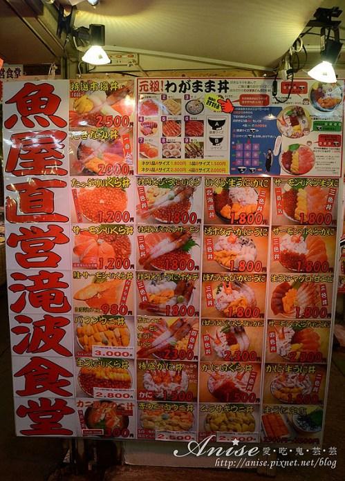 小樽美食.三角市場滝波食堂@2014北海道自助旅行