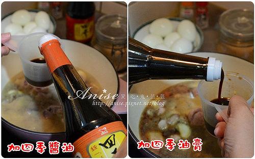 四季醬油_004.jpg