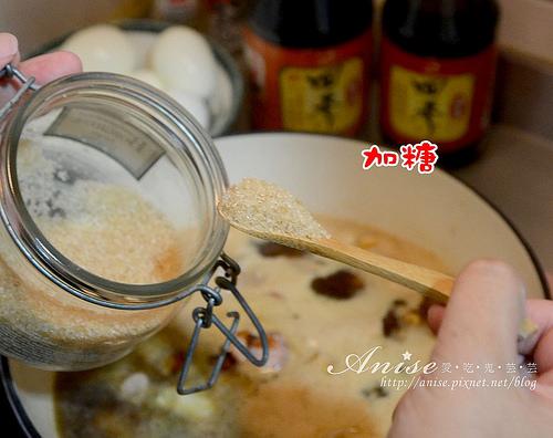 四季醬油_005.jpg