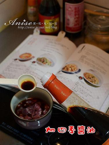 四季醬油_011.jpg