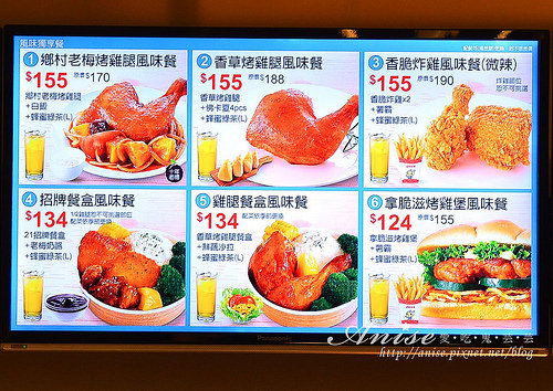 21世紀烤雞_008.jpg