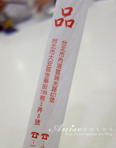 永康街美食.六品小館