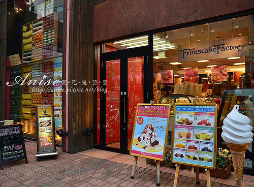 札幌甜點.The Fruitscake Factory @2014北海道自助旅行