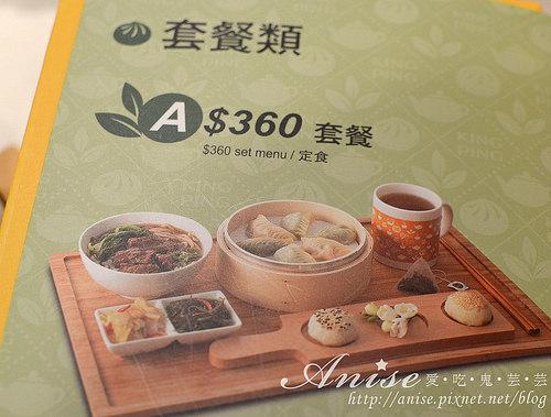 金品茶語,茶與小籠包的邂逅(開獎囉~)