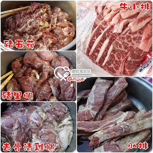 2014中秋烤肉,胎溝牛郎與胖織女一年一度相見歡