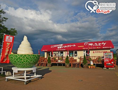 POPURA FARM哈密瓜冰淇淋@2014北海道自助旅行