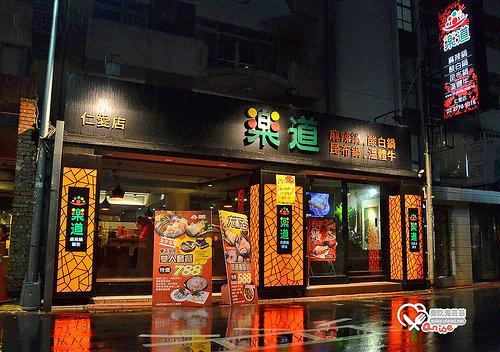 東區麻辣鍋.樂道麻辣鍋,來自台南的溫體牛火鍋