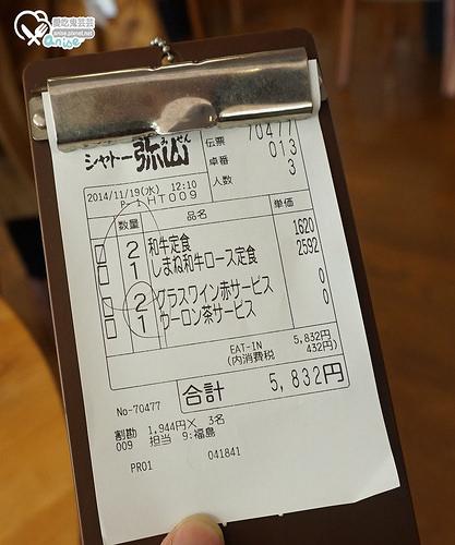 島根旅遊.島根和牛、葡萄酒莊(島根ワイナリー )+島根貓仔號