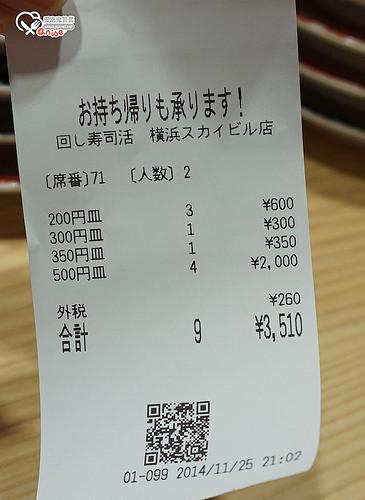 橫濱美食.活 迴轉壽司,超人氣排隊店