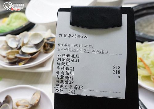 板橋新埔站火鍋.石二鍋(三猿廣場)