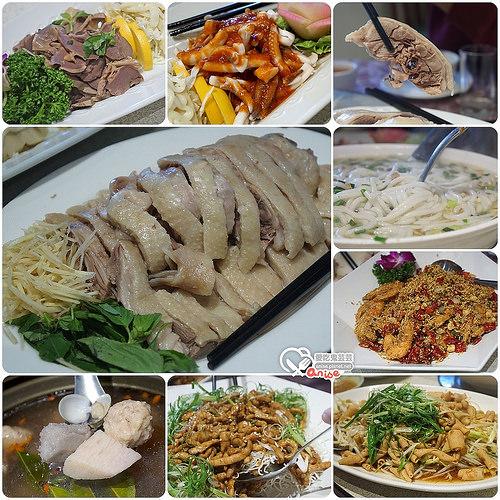 桃園美食.大楊梅鵝莊,客家傳統好滋味