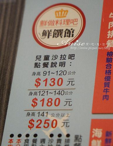 貴族世家鮮饌館,鮮做料理吧現點現做平價CP值爆表