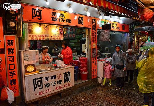 瑞芳九份美食:林記福州胡椒餅、阿柑姨、古早丸、阿蘭草仔粿、阿雲傳統切仔麵店…等
