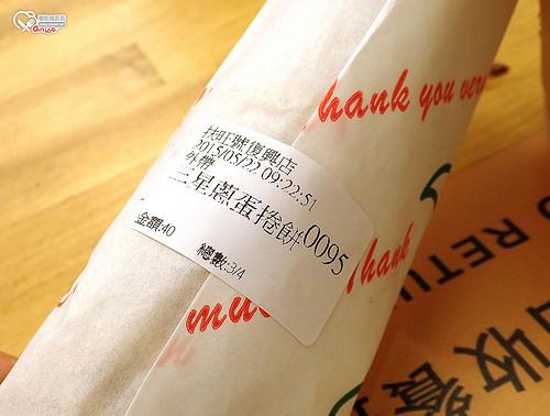 東區鐵板土司.扶旺號,口味奇特好吃不貴