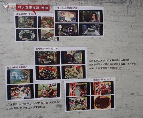 遼寧街.四鄉五島馬祖麵店,24小時營業口味不錯價格略高