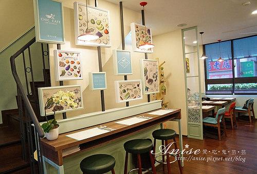 奇可小廚 CHIC CAFÉ ,南歐風情美味優雅小店