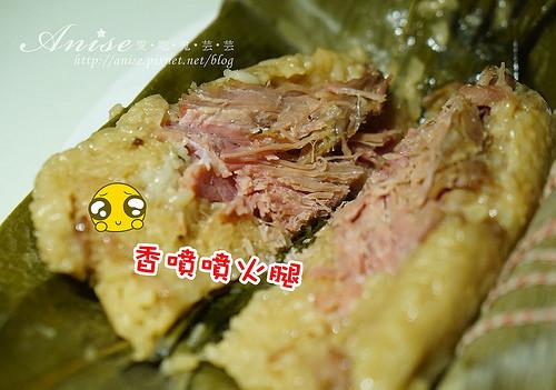 「億長御坊」~蘋果日報飲食男女發現好店特派員,在YAHOO奇摩超級商城發現好吃粽子!