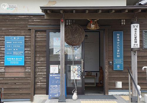 真珠島、海女燒烤料理@伊勢志摩(三重縣相差)