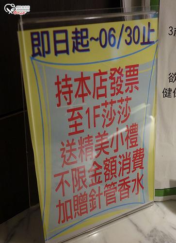 ((已歇業))北車美食.豆腐村@五鐵秋葉原,小菜吃到飽很痛快,豆腐鍋好吃、烤肉小菜很台(已歇業)