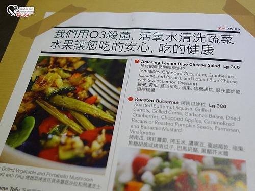 東區蔬食料理.MiaCucina 義式餐廳(復興店)