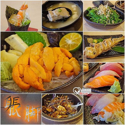 躼腳日式料理(身長腳),CP值超高的火紅名店