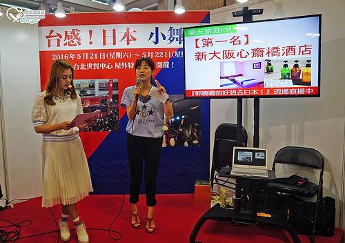 樂天市場、樂天旅遊@2015 ITF台北國際旅展,天天抽日本住宿好想要!