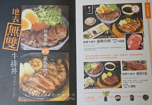 開丼!地表最強燒肉丼 in 微風松高,CP值超高
