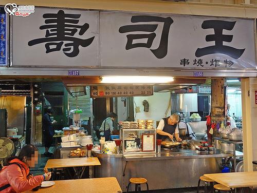 華西街美食:昶鴻麵點、壽司王、阿猜嬤甜湯 @2020米其林必比登
