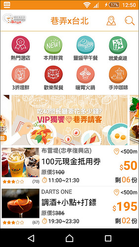 發現台北信義區巷弄美食:姊紋咖啡 x 法蘭綺瑥朵,3D貓咪咖啡+大眼怪也太口愛了吧~~