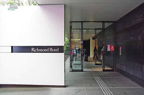 鹿兒島住宿.Richmond Hotel,天文館通好住好吃又好逛!(早餐有鹿兒島黑豬肉燒肉丼耶!)