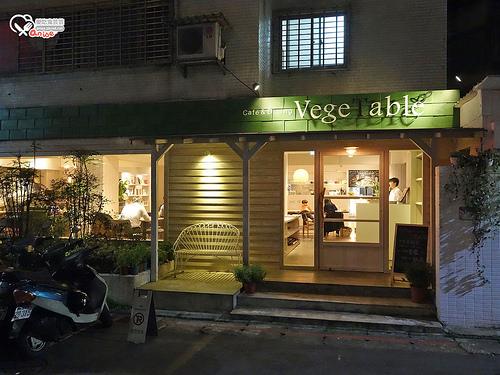 蔬桌 Vege Table ,清新舒適的蔬食料理