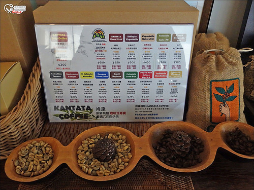 內湖.肯達咖啡,內湖專業咖啡店