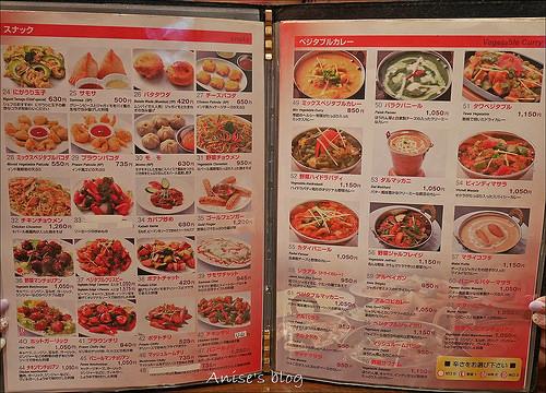 東京上野美食.KHANA PINA印度料理,多種咖哩及印度餅超好吃der