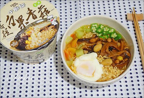 小廚師綠咖哩雞榨菜肉絲麵_032