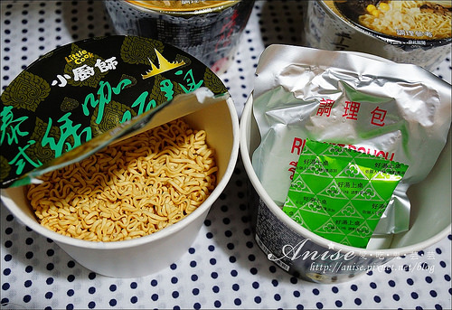 小廚師綠咖哩雞榨菜肉絲麵_016