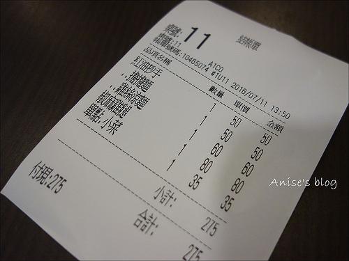 四川麵王_005