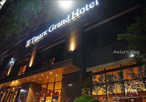 Tmark Grand Hotel Myeongdong_003