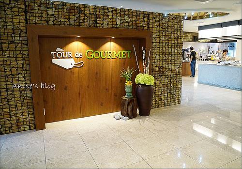 Tmark Grand Hotel Myeongdong_017