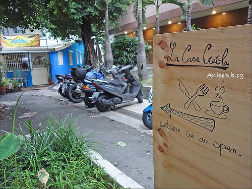La Case Creole 克里歐法式餐坊_001