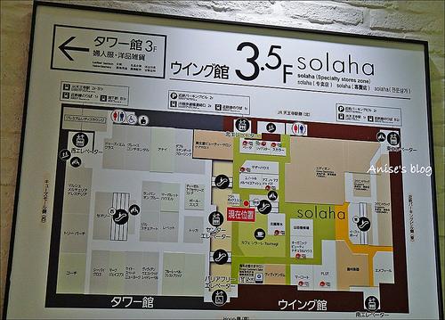 阿倍野HARUKAS_046