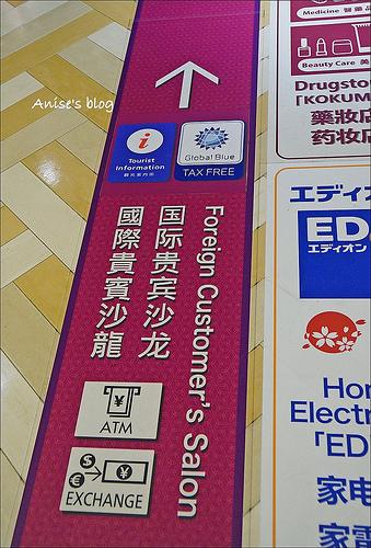 阿倍野HARUKAS_047