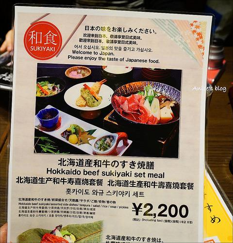 阿倍野HARUKAS_067