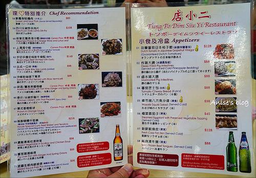香港美食東寶小館_028