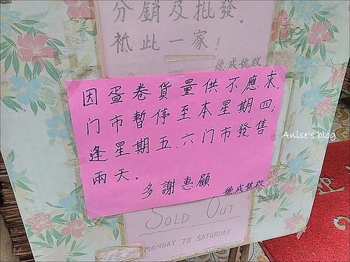 金鳳大餐廳_020