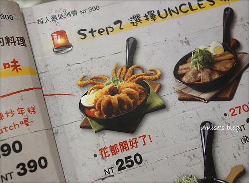 魷魚大叔_002
